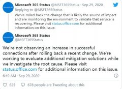 <strong>Microsoft 365 云服务出现全球性宕机故障,微软正在</strong>